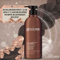 Premium Silk Keratin Treatment [Floland]