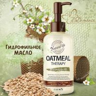 Oatmeal Therapy Cleansing Oil [Calmia]