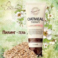 Oatmeal Therapy Peeling Gel [Calmia]