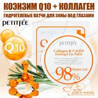 Collagen&CoQ10 Hydrogel Eye Patch [PetitFee]