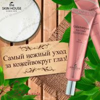 Galactomyces Eye Cream [The Skin House]