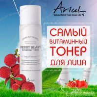 Ariul Berry Blast Boosting Toner [JH Corporation]
