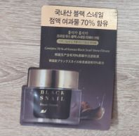 Prime Youth Black Snail Repair Cream Holika Holika [пробник]