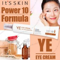 Power 10 Formula YE Eye Cream [It's Skin]