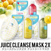 Ariul Juce Cleanse Mask [JH Corporation]