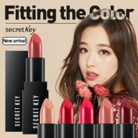 Fitting Forever Lip Stick [Secret Key]