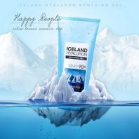 Iceland Hyaluron Soothing Gel [Secret Key]