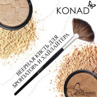 Art Make-up Professional Fan Brush [Konad]