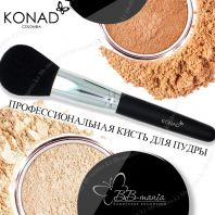 Art Make-up Professional Powder Brush [Konad]