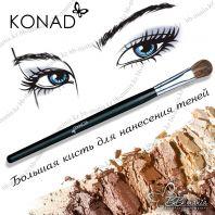 Art Make-up Eyeshadow Brush 02 [Konad]