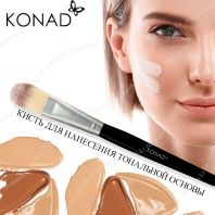 Art Make-up Foundation Brush [Konad]