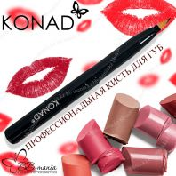 Art Make-up Lip Brush [Konad]