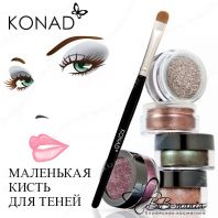 Art Make-up Eyeshadow Brush 01 [Konad]