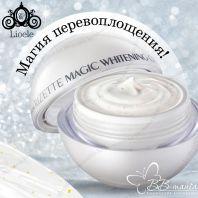 Rizette Magic Whitening Cream Plus [Lioele]