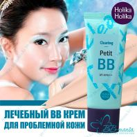 Clearing Petit BB [Holika Holika]