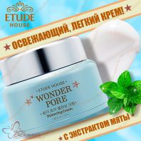 Wonder Pore Balansing Cream [Etude House]
