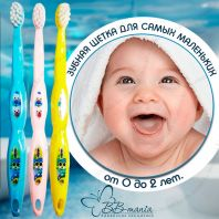 Niche Kids toothbrush 0-2