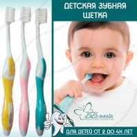Niche Chica Puca Kids 2-4 Tooth Brush