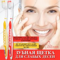 Niche Slim-α Oral Care Tooth Brush