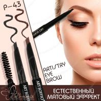 Artistry Eye Brow P-43 [Soffio Masters]
