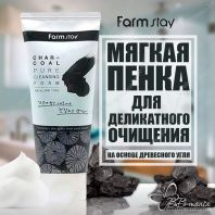 Charcoal Pure Cleansing Foam [FarmStay]