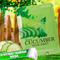Cucumber Mask Sheet [Baroness]