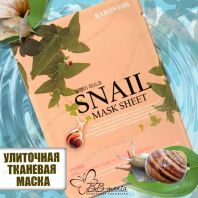 Snail Mask Sheet [Baroness]