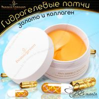Collagen & Gold  Hydrogel Eye Patch [BeauuGreen]