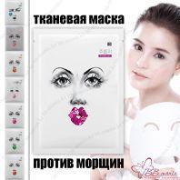 Oka Wrinkle Care Cheers To Anti-Wrinkle Sheet Mask [JH Corporation]