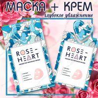 Roseheart Deep Moisturizing Pink Mask [JH Corporation]