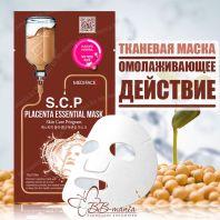 Mediface S.C.P Placenta Essential Mask [JH Corporation]