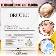 Brucke Hydrogel Keep Cooling Soothing Mask [JH Corporation]