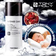 Intense Care Dual Effect Sleeping Pack [TonyMoly]