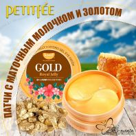Gold & Royal Jelly Hydro Gel Eye Patch [Koelf]