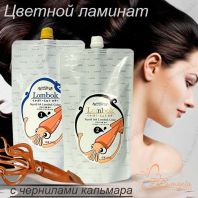 Squid Treatment Color Cream [Lombok]