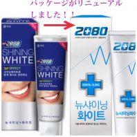 2080 Shining White [Kerasys]