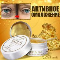 Gold EGF Eye & Spot Patch [Petitfee]