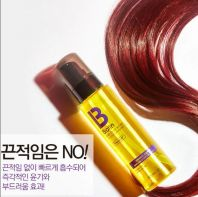 Biotin Damage Care Oil Serum [Holika Holika]