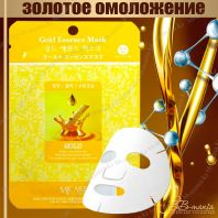 Mijin Gold Essence Mask [JH Corporation]