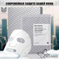 Dust Clean Up Deep Cleansing Mask [Mizon]