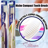 Niche Compact Tooth Brush