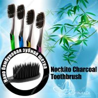 Nockito Charcoal Toothbrush