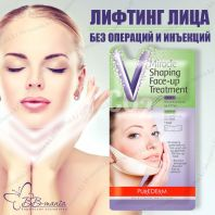 Miracle Shaping Face-up Treatment [Purederm]