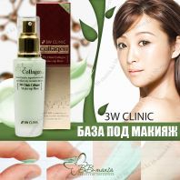 Collagen Make-Up Base [3W CLINIC]