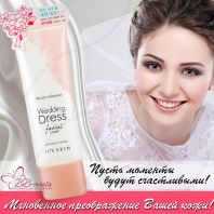 Secret Solution Wedding Dress Cream [It's Skin]