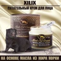 Xilix Dermal Mink Oil Cream