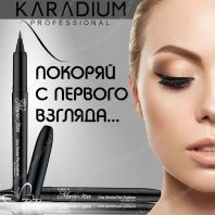 Like a Star One Stroke Pen Eyeliner [Karadium]
