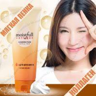 Moistfull Collagen Cleansing Foam [Etude House]