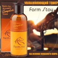 Jeju Mayu Visible Difference Horse Oil Toner [FarmStay]