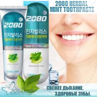 2080 Herbal Mint Toothpaste [Aekyung]